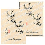 Art print forename in Chinese character