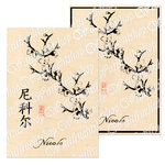 Art print Nicole in Chinese character