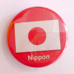 Button Nippon