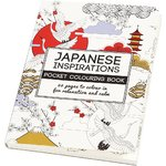 Colouring Book, Mindfulness, Postcards Japan 10,5x14,5cm